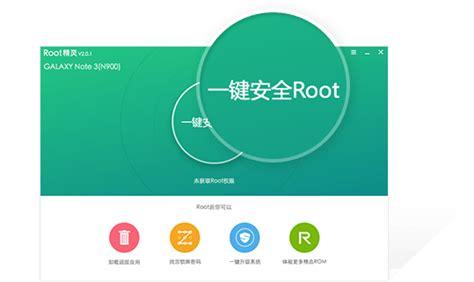 root genius apk rootgenius with v3 1 7 and v2 2 83 rootgenius
