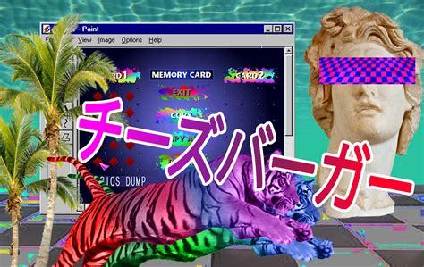 aesthetic vaporwave wallpaper vaporwave aesthetic by karuari on deviantart