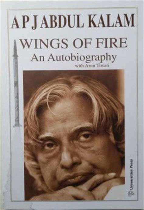 abdul kalam biography in english video wings of fire an autobiography english 1st edition