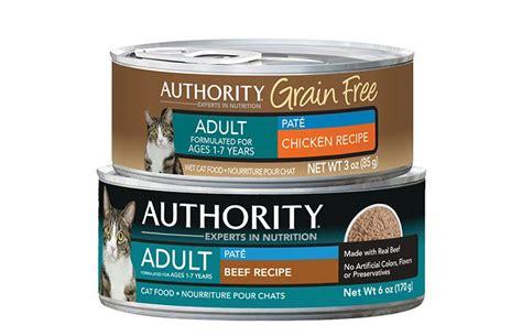 petsmart authority food authority 174 cat kitten food petsmart
