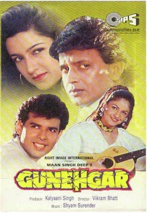 watch online hopscotch 1980 full hd movie official trailer gunehgaar 1980 full movie watch online free hindilinks4u to