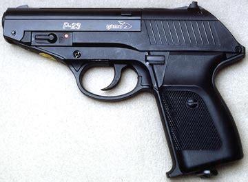 Gamo P23 177 Bb gamo p 23 pistol air gun pyramyd air report