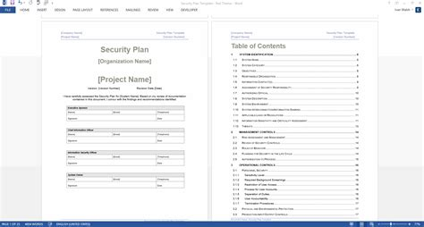 it security plan template security plan ms word template instant