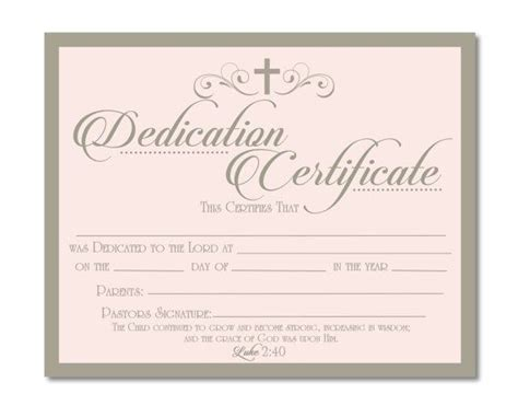 baby dedication certificates templates printable baby dedication certificate digital by