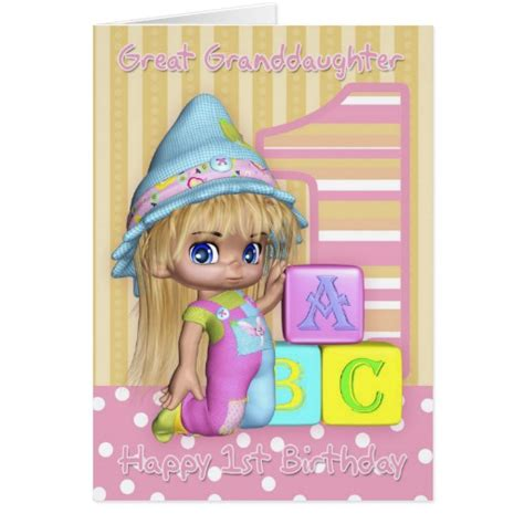 1st Birthday Cards For Granddaughter Great Granddaughter 1st Birthday Card Zazzle