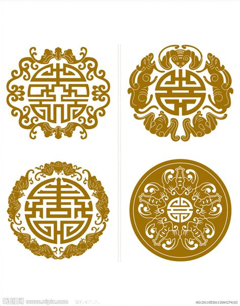 traditional chinese designs did you get your st today secrettreasures