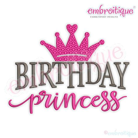 By Year Created :: 2016 :: Birthday Princess with Crown