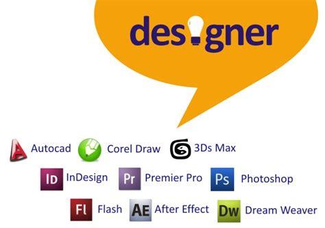 desain grafis yang ada pada saat ini deretan software desain grafis selain photoshop tekno