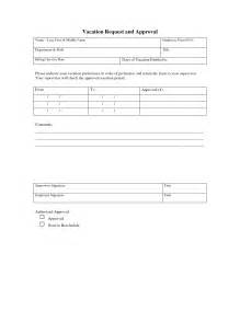Vacation Request by Vacation Request Form 2016 Printable Calendar Template 2016