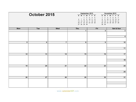 Printable Calendar Pdf October 2015 October 2015 Calendar Blank Printable Calendar Template