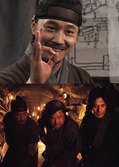 film terbaik cha tae hyun cha tae hyun style comedy quot the grand heist quot hancinema