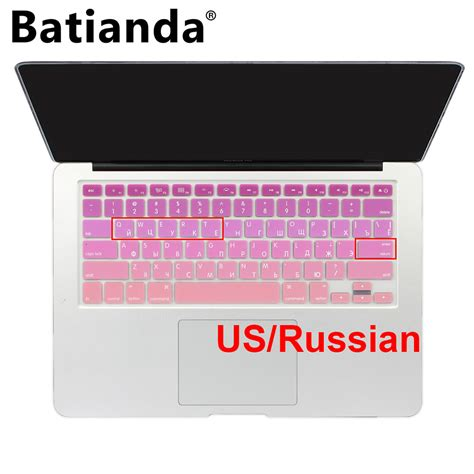 Color Silicone Keyboard Macbook Air 13 Pro 13 gradient color ukraine russian silicone us keyboard cover