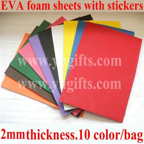 Stiker Paper Kertas 50pcs lot 2mm foam stickers foam sheets with adhesive stickers craft foam paper craft material