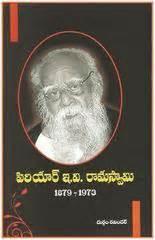 Banisa Martin biographies telugubooks in navodaya book house