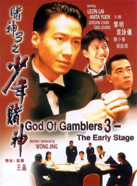 film mandarin god of gambler photos from god of gamblers 3 the early stage 1997 2