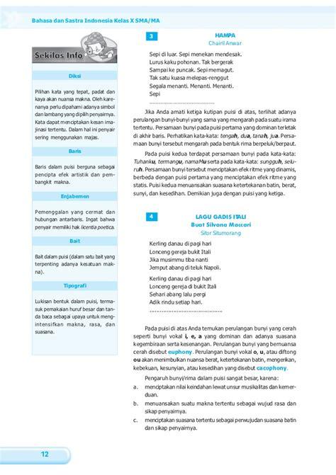 Bahasa Dan Sastra Indonesia Sma Kelas X 1 buku bahasa dan sastra indonesia sriutami