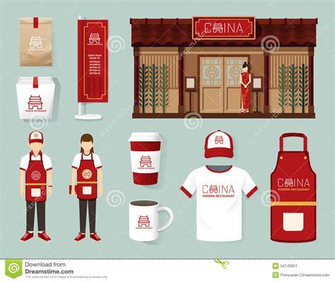 Vector China Modern Restaurant Cafe Set Shop Front Design