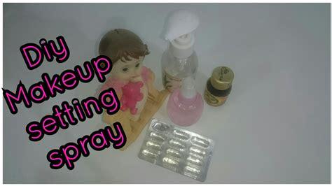 diy makeup setting spray wikihow diy makeup setting spray طريقه عمل مثبت للميكب