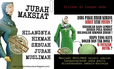story  love  adventure islam   life