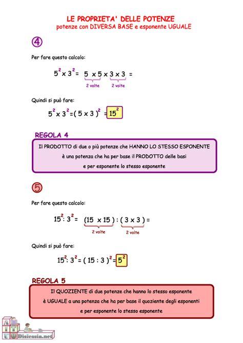 tavole delle potenze tavole di consultazione per la matematica e l italiano
