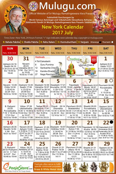 Calendar 2018 Pdf Telugu January Calendar 2018 Telugu