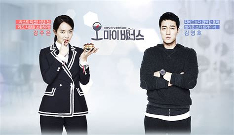 shoot my heart korean movie jan 28 2015 upcoming new movies oh my venus drops first poster and cute teaser with so