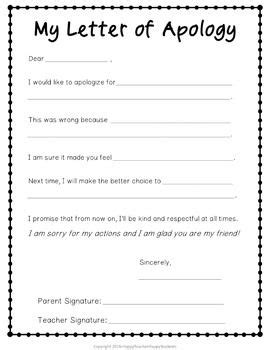 apology letter template for behaviour behavior alert and behavior praise with free apology