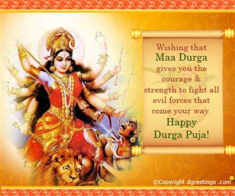 Invitation Letter Format For Durga Puja sle invitation letter durga puja images invitation