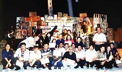 Pattaya Mail   Pattaya's First English Language Newspaper