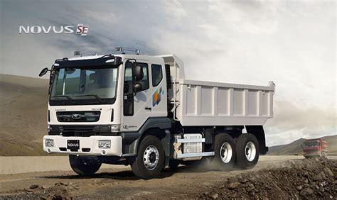 Design Dump New Favorite Thing by Tata Daewoo