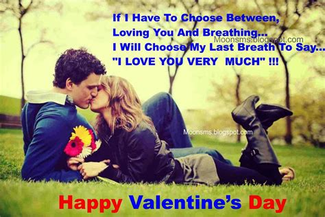 happy valentines day song lyrics 2017 day sms wishes for
