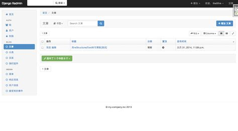 django https tutorial django xadmin tutorial