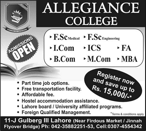 Mba Internship Part Time Resident State Tax Or Time by Allegiance College Lahore Admission 2017 Register Now