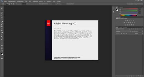 adobe premiere pro x265 adobe photoshop cs6 v13 0 extended final pl crack x86 x64