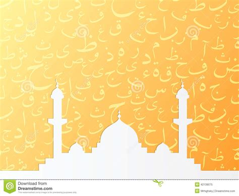 themes meaning in arabic islamic theme background stock vector image 42139075