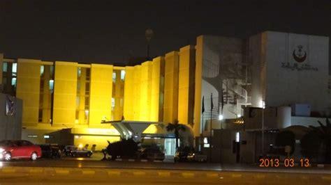 al yamamah hospital riyadh saudi arabia phone address