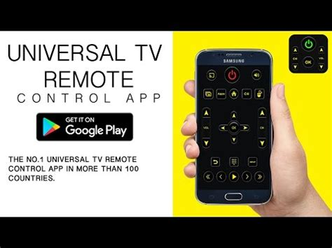 universal remote app for android universal tv remote free android app market