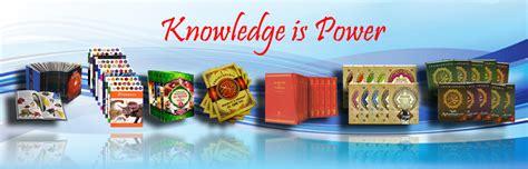 Khazanah Pengetahuan Bagi Anak Anak Time 1 pt aku bisa