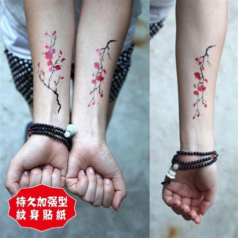 online tattoo on body die 25 besten ideen zu kirschbl 252 ten tattoo auf pinterest