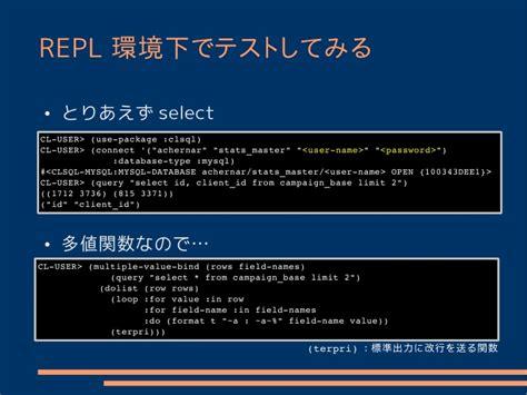python mysql client tutorial lisp tutorial for pythonista day 4