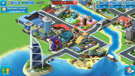 download game mod megapolis android megapolis pour asus fonepad t 233 l 233 chargement gratuit jeux