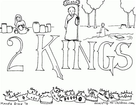 king solomon bible page to color 019 king solomon coloring page coloring home