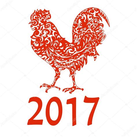 new year 2017 year of the new year 2017 astrological symbol rooster stock
