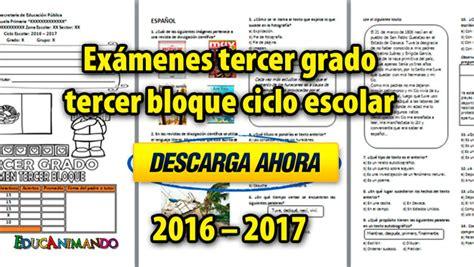 examen del tercer grado del cuarto bloque del ciclo ex 225 menes tercer grado tercer bloque ciclo escolar 2016