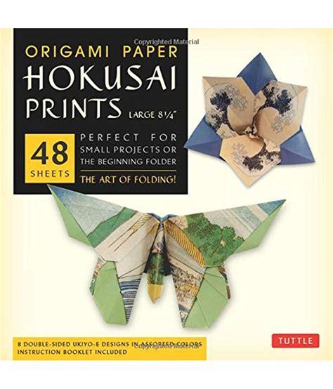 Origami Paper Price - origami paper hokusai prints large 8 14 buy origami paper