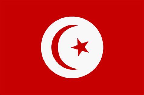 Hakenkreuz Aufkleber Kaufen by Fahne Tunesien Flagge Tunesien Fahnen Tunesien Flaggen