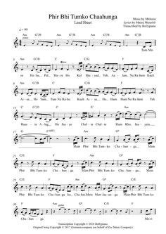 Samajavaragamana Flute / Violin Notes | Ala