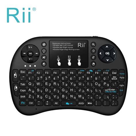 Rii I8 2 4g Mini Wireless Keyboard israel hebrew language keyboard 2 4g rii i8 wireless mini