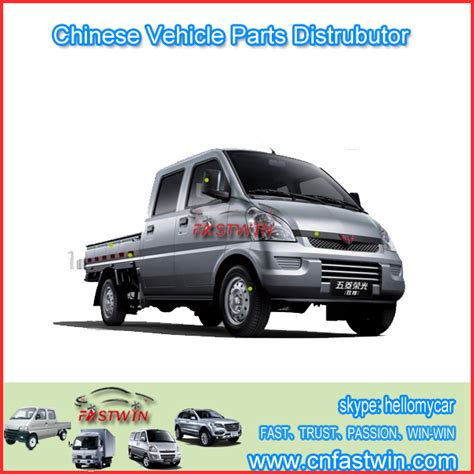 Sparepart Wuling wuling n300 mini truck spare parts fastwin auto