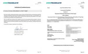 certificate of translation template translate birth certificate ezeetranslate